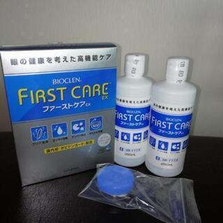 コンタクト洗浄液と錠剤