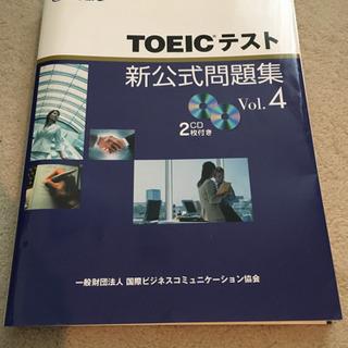 新公式問題集 vol 4