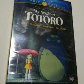 DVD.となりのトトロ・英語版