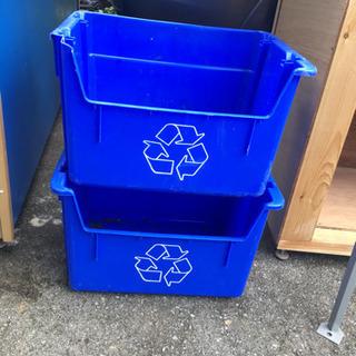 US製 リサイクル ゴミ箱 2個セット