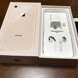 iPhone8 本体 64GB