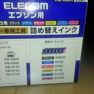 エプソンプリンタ インクカートリッジ「IC32」用詰め替えインク...