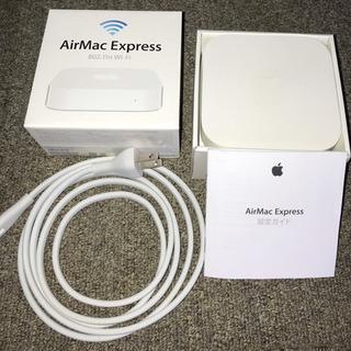(お譲り先決まりました) AirMac Express 802....