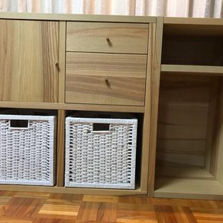 IKEA カラーボックス 大 小 2個セット