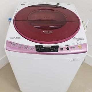 パナソニック洗濯機 エコナビ搭載 8kg 東京 神奈川 格安配送