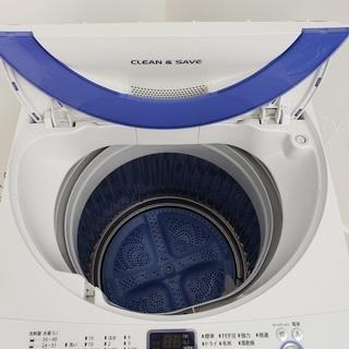SHARP洗濯機 7kg 東京 神奈川 格安配送 - 世田谷区