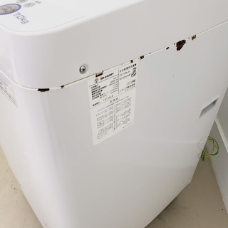 SHARP洗濯機 7kg 東京 神奈川 格安配送 - 家電