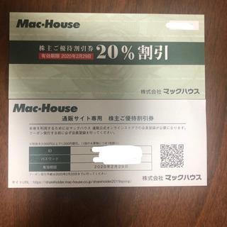 Mac‐Houseマックハウス 通販千円と店舗20%割引券