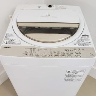 東芝洗濯機 2016年製 6kg 東京 神奈川 格安配送
