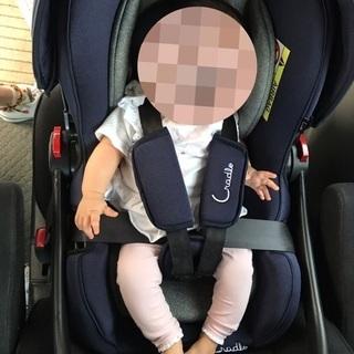 持ち運べる〜1歳までのベビーシート・チャイルドシート