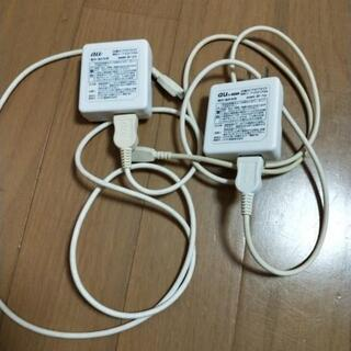 au充電器2つ、アイフォンのイヤホン