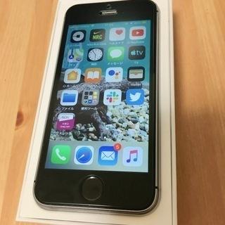 iPhone SE 中古です