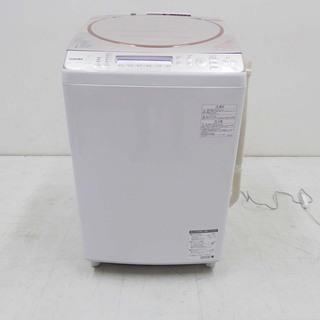 動作保証  東芝 洗濯乾燥機 マジックドラム 10キロ AW-1...