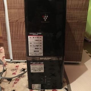 プラズマクラスター 空気清浄機