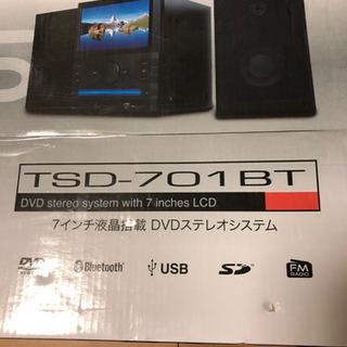 新品未使用未開封 7インチ液晶搭載 DVDステレオシステム