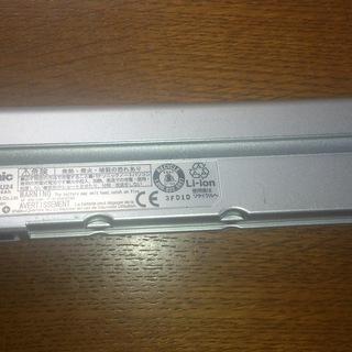 値引しました。レッツノートのリチウム電池