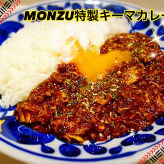 欧風Curry MONZU 高槻市上牧町