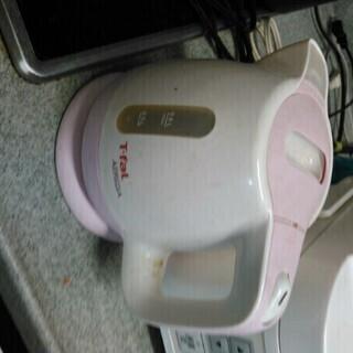 ティファール湯沸かし器あげます。