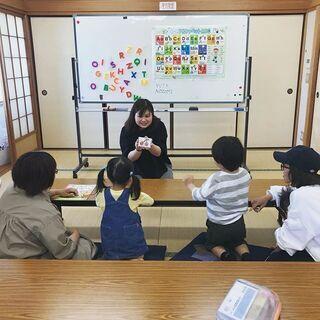東灘を拠点とする地域密着型の英会話教室