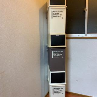 ゴミ箱3セット  :幅230奥360高500mm