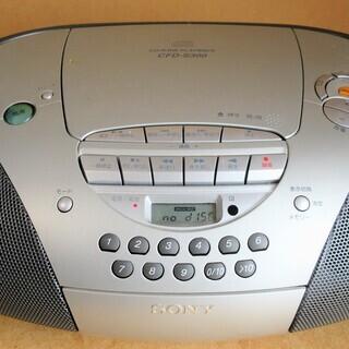 ☆ソニー SONY CFD-S300 CDラジオカセットレコーダ...
