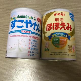 赤ちゃん用ミルク缶 大缶2個 現在交渉中です。