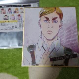 【進撃の巨人】トレーディングAni-Art色紙 エルヴィン