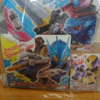 2000円→1500円【未開封】仮面ライダービルド おもちゃ3点