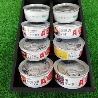 防災備蓄缶詰+マヒマヒ缶(2缶)セット