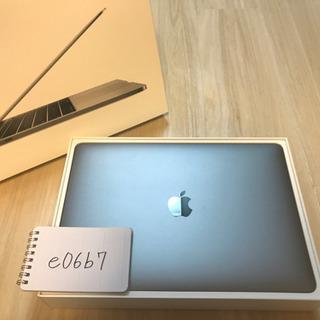 【ほぼ未使用/美品】MacBook Pro 2016 Retin...
