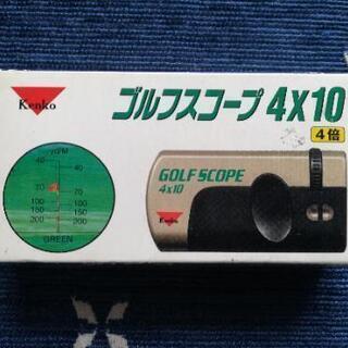 ★☆ゴルフスコープ 飛距離測定★☆