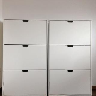 【お取引交渉中のため、問い合わせ休止しました】IKEA イケア ...