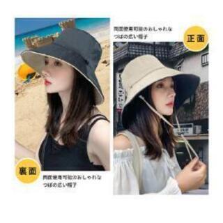 UV 帽子 新品未開封1499円→900円