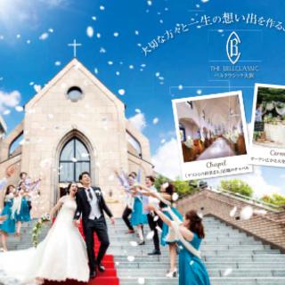 毎月抽選で❤️憧れの結婚式60万円相当プレゼント❤