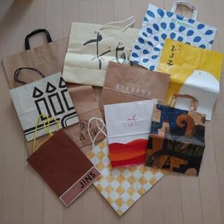 紙袋 (10枚)他にもあります