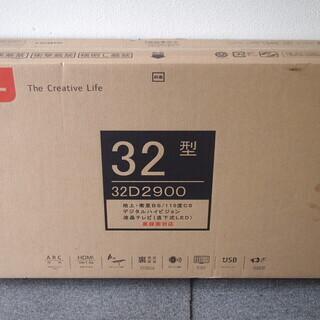 TCL 32型 液晶テレビ 32D2900 未開封品