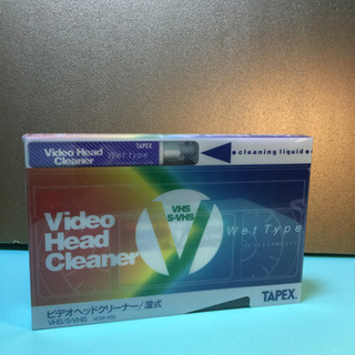 Victor Video Head Cleaner