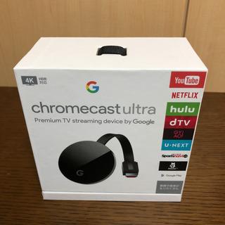 chromecast Ultra 新品 広島限定