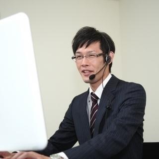【日払い可能】内勤営業スタッフ募集【未経験歓迎】