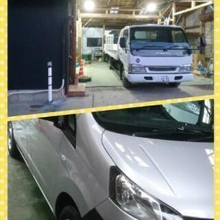 鹿嶋市で持ち込みタイヤ交換!        車検、修理が安い!安...