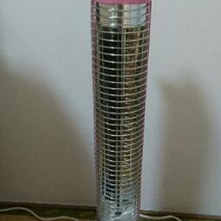 9月20日限定です。コイズミ スリムなハロゲンヒーター 2011年製