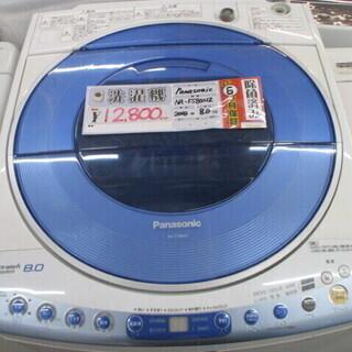 配達OK【エコプラス小倉南店】パナソニック 洗濯機 NA-…
