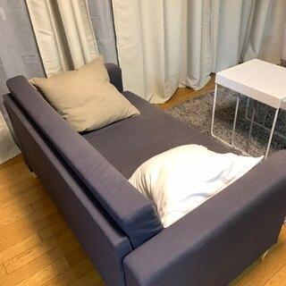 【取引中】IKEA SOLSTA 2人掛けソファーベット 差し上...