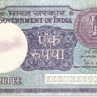 1 ルピー、 インド 紙幣、貨幣、旧札、札、使用済み品 1989...
