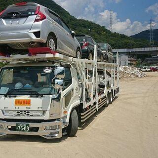車の輸送の事なら【田平陸送】に❗❗ - 名古屋市