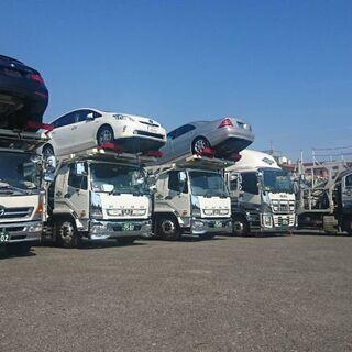 車の輸送の事なら【田平陸送】に❗❗ - 地元のお店