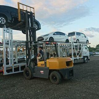 車の輸送の事なら【田平陸送】に❗❗ - 運搬代行