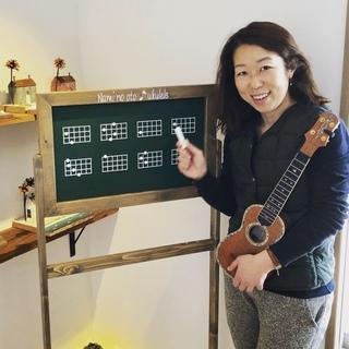 ◆Nami no oto ♪ ukulele  1day less...