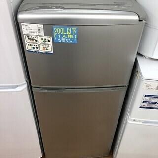 安心動作保証6ヶ月付!アクアの冷蔵庫