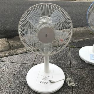#2471 山善 リビング扇風機 YLT-AG301(W) 20...